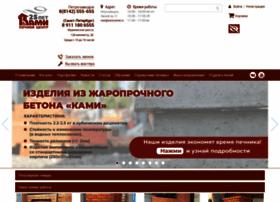 kamicenter.ru