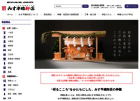 kamidana.co.jp