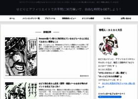 kamikamidaioh.com