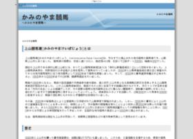 kamikei.com