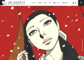 kamimurakazuo.com
