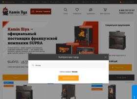 kamin-iliya.ru