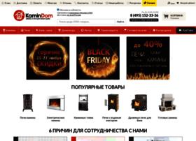 kamindom.ru