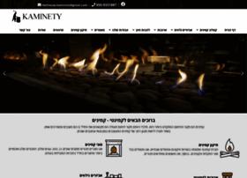 kaminety.co.il