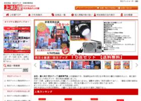 kamisugiya.co.jp