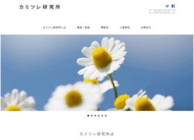kamitsure.co.jp