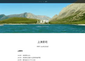 kamitsushoji.wordpress.com