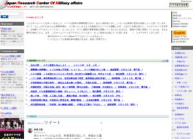 kamiura.com