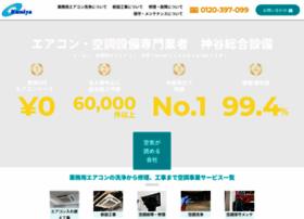kamiya-sougou.com