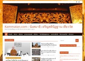 kammatan.com