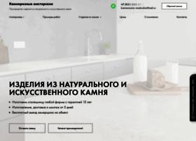 kamnereznie-masterskie.ru