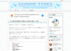 kamome-times.com