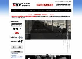 kamoya-ne.com