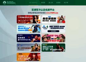 kampusbook.com