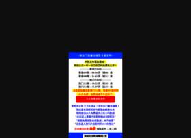 kamrasoftware.com