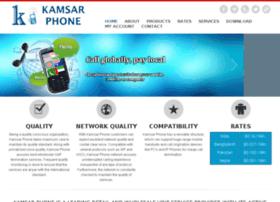 kamsarphone.com