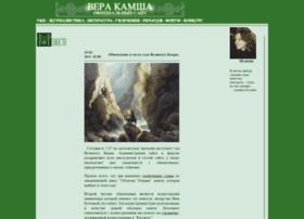 kamsha.ru