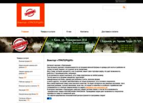 kamuflayg.com.ua