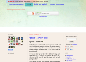 kamuk-kahaniyan.blogspot.com