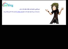 kamyabdownloads.lxb.ir