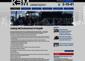 kamzmk.ru