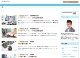 kan-arai.com