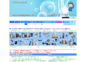 kan-tech.co.jp