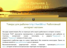 kan188.ru