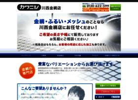kanaami.net