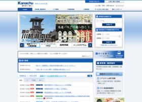 kanachu.co.jp