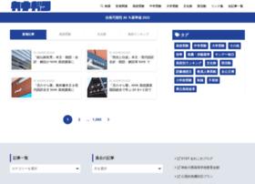 kanagaku.com