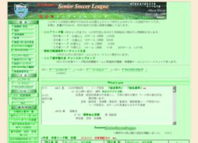 kanagawa-seniorleague.jp