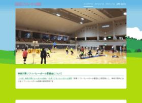 kanagawa-softvolley.com