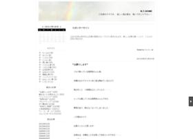 kanakana5296.chesuto.jp