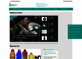 kanalizaciya-expert.ru