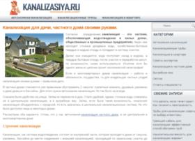 kanalizasiya.ru
