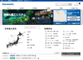 kanamoto.co.jp