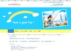 kanan.com