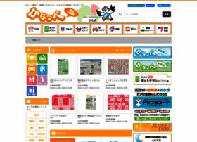 kanape-yokohama.com