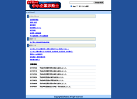 kanauka.o-oku.jp