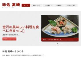 kanazawatakasaki.com