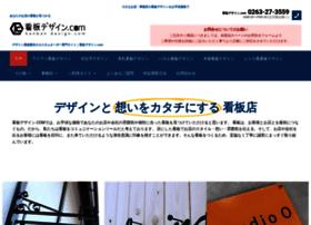 kanban-design.com