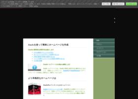 kanbesc.jimdo.com