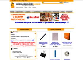 kanc-koshik.com.ua