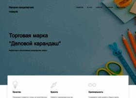 kanc-magazin.ru