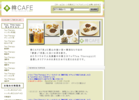 kancafe.net