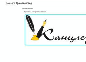kancler-d.ru