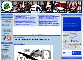 kancolle.doorblog.jp