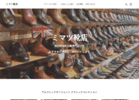 kanda-mimatsu.com