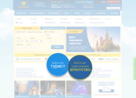 kandagar-tour.ru